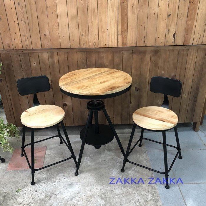 1桌2椅 美式復古工業風桌椅組 LOFT桌子椅子 休閒桌椅 居家民宿庭園陽台咖啡店下午茶 ♡幸福底家♡