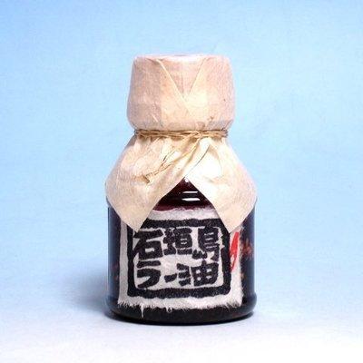 【小糖雜貨舖】日本 沖繩 石垣島辣油 (石垣島ラー油) 100g