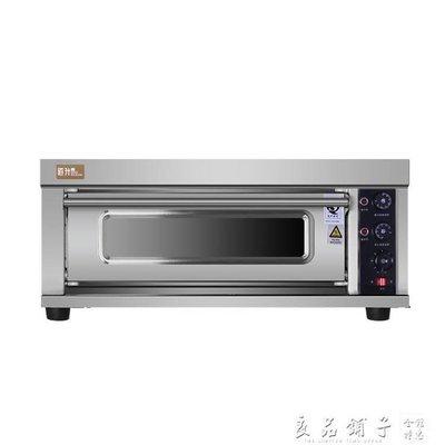 哆啦本鋪 烤箱商用電熱烘焙披薩蛋糕面包月餅一層一盤定時烤爐燃氣烘爐 D655