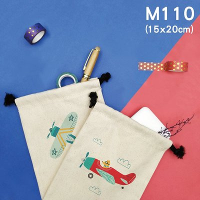 【中山肆玖】客製化-帆布袋 飛機款 束口袋 來圖訂製 紀念禮物 (15cmX20cm)-M109
