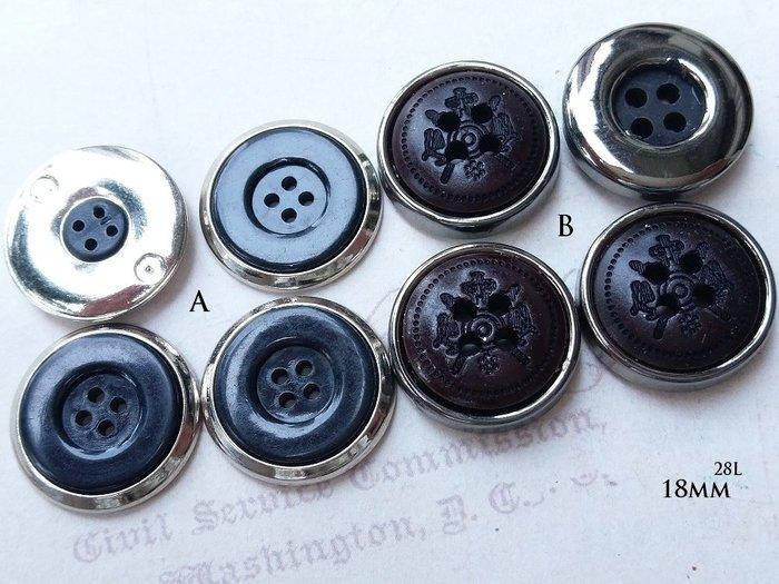 DAda緞帶‧I73009-18mm中性潮款銀邊框4孔鈕扣(自選)4~2個$14.大衣外套風衣