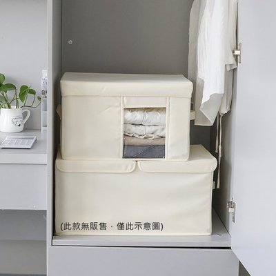 牛津布透視窗收納箱 雜物衣物棉被整理箱收納箱(大號一入)_☆找好物FINDGOODS☆