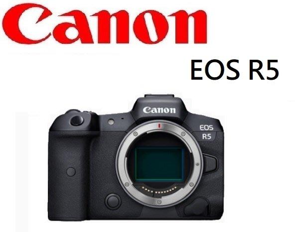 ((名揚數位))【預購】CANON EOS R5 BODY 無反光鏡全幅機 8K無裁切影片 原廠公司貨 一年保固