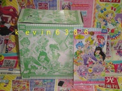東京都-PriPara 星光樂園第11章第十一章整盒販售(內有50包卡包)(此卡包的卡片台灣機台可刷)保證全新未拆菈菈