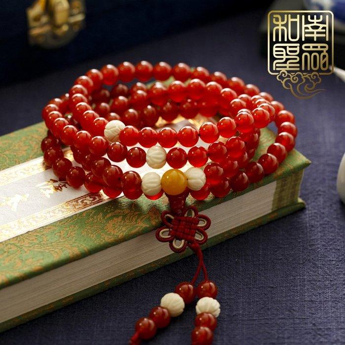 宏美飾品館~和南圣眾本命年天然紅瑪瑙手串密蠟蓮花108顆佛珠8mm女款多層手鍊