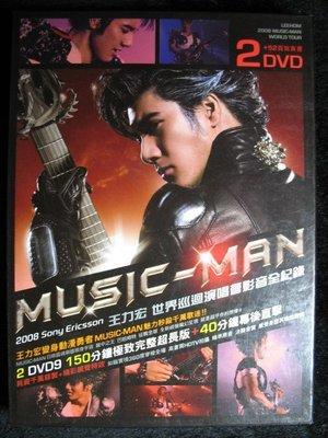 王力宏 - 2008 世界巡迴演唱會影音全紀錄 2DVD+寫真書 - 9成新 - 351元起標  大323