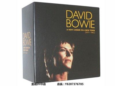 昱成高清DVD店  大衛鮑伊1977-1982 A New Career In A New Town 紀念版CD 11碟