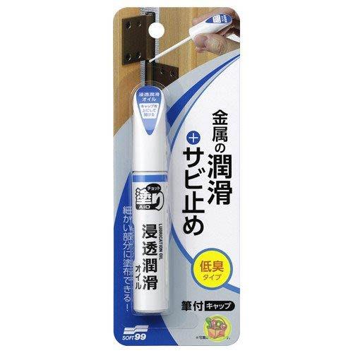 【JPGO】日本製 SOFT99 金屬防鏽潤滑劑 低臭型 12ml~門片轉軸用 #920