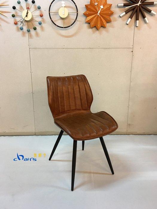 【挑椅子】工業風咖啡皮椅 餐椅 (復刻品) ZY-C38