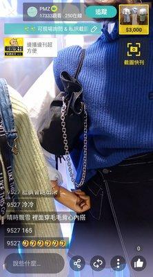 帆布 鍊帶 小水桶 包 束口 豹紋 斑馬 降落傘 帆布