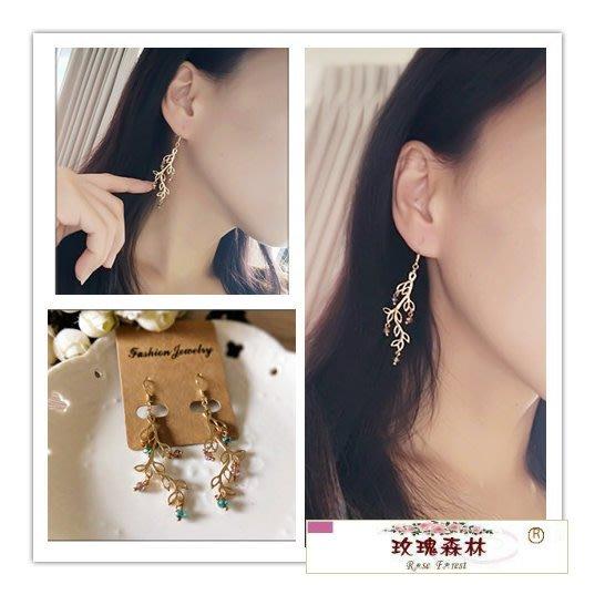 玫瑰森林-- ☆°* 美麗嚴選~古典風華 枝葉彩珠  925 純銀抗敏耳勾耳環