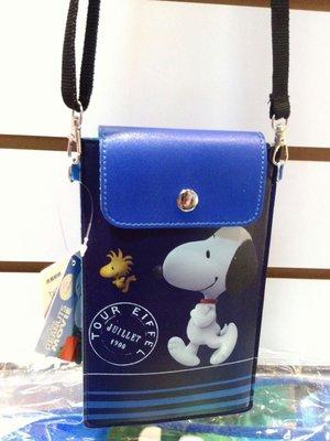 史奴比哆啦A夢正版軟皮革可背式手機套 卡套保護套 斜背袋
