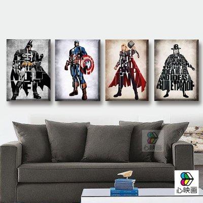 漫威DC鋼鐵俠蝙蝠超人沙發背景墻壁裝飾畫現代簡約掛畫兒童房男孩