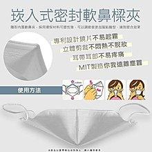 現貨 3D 4D立體 KN90 韓式 口罩 50片 600元 台灣製造 參考 中衛 KN95 N90 N95
