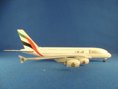 A380 阿聯酋客機(附腳架)