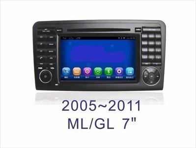 大新竹汽車影音 BENZ 05-11 ML/GL系列 專用安卓機 7吋螢幕 台灣設計組裝 系統穩定順暢