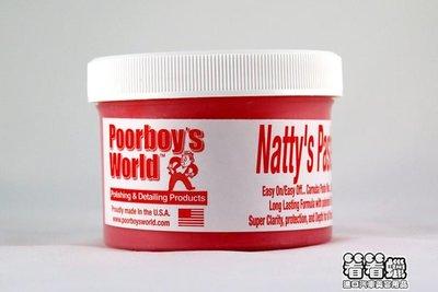 (看看蠟) Poorboys World Natty Paste Wax Red窮小子紅蠟