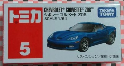 【TOMICA TOMY 】多美小汽車 CHEVROLET CORVETTE Z06