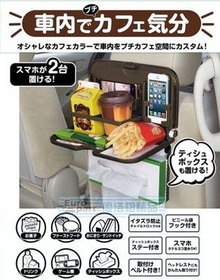 【優洛帕-汽車用品】日本 SEIWA ...