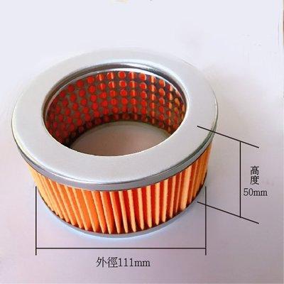 【勁力空壓機械五金】 ※ 復信 3~15HP 空氣濾芯器濾芯 自動排水器 空壓機 乾燥機 精密過濾器
