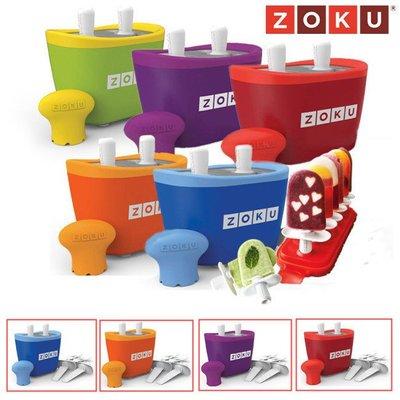 【原價1580元 現省100元】【贈不鏽鋼真空保溫杯】ZOKU 快速製冰棒機 (二支裝) ZK107