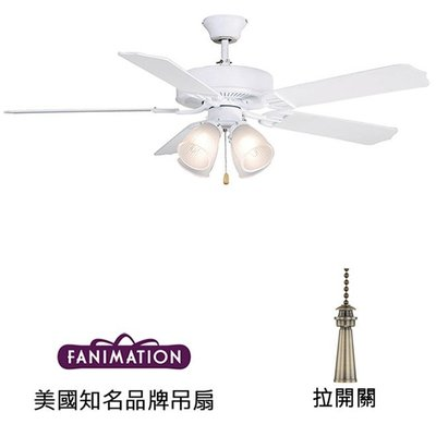 Fanimation Aire D'ecor 52英吋吊扇附燈(BP210MW1)平白色 適用於110V電壓