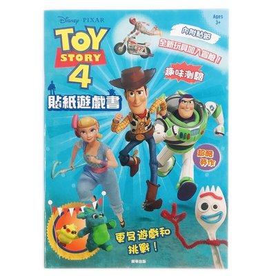 玩具總動員貼紙遊戲書 RG044 /一本入(定80) 內附貼紙 TOY STORY 兒童學習本 學習簿 趣味測驗 動