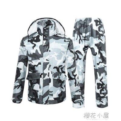 英瑪仕雨衣雨褲套裝成人全身防水雙層加厚男女電動摩托車分體雨衣