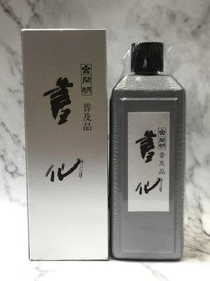 正大筆莊~『開明書仙 普及品 400ml 』開明墨汁 書畫用具 墨汁 日本製
