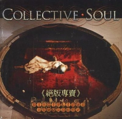 《絕版專賣》Collective Soul 聚合靈魂 / Disciplined Breakdown 慣性崩潰 (美版)