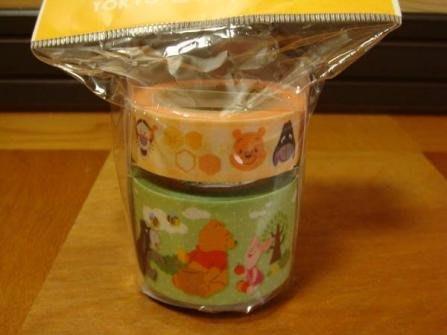 Ariel's Wish-日本tokyo東京迪士尼小熊維尼winnie the pooh手做紙膠帶-寬綠黃窄兩入一組