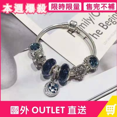 Pandora潘朵拉 炫藍皇冠 純銀 手鐲 串珠 飾品 禮物 手鏈 生日禮物 女生 首飾 銀飾 配飾 晚宴配飾 時尚單品