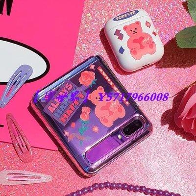 【車世界】 Wiggle韓國三星折疊zflip手機DIY裝飾貼可移除N次貼buds+耳機貼紙