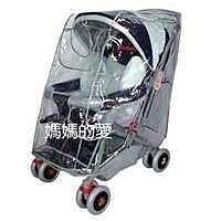 [ 家事達 ] Mother's Love KV-1011 嬰幼兒手推車 通用遮雨罩 特價