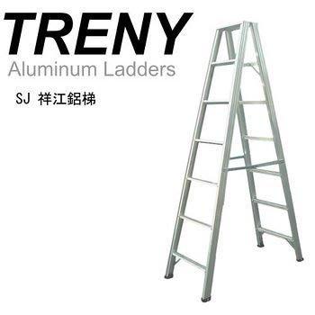 【TRENY直營】7階鋁製A字梯 特大...
