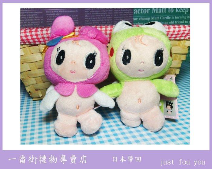 一番街禮物專賣店☆新鮮貨☆BB Doll娃娃☆單隻價☆超喜歡禮物^^