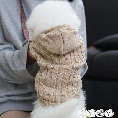 《全館免運》狗衣服 狗狗衣服 毛衣泰迪...