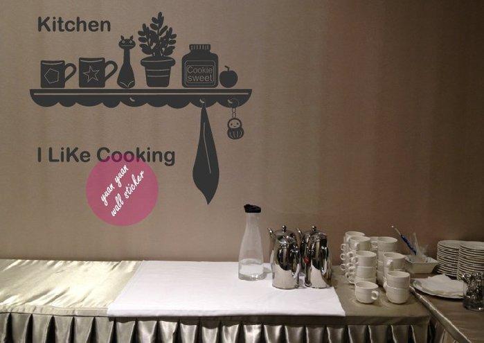 【源遠】可愛廚房裝飾【KI-01】壁貼 壁紙 貼紙 室內設計 客製化 快樂廚房 貓咪