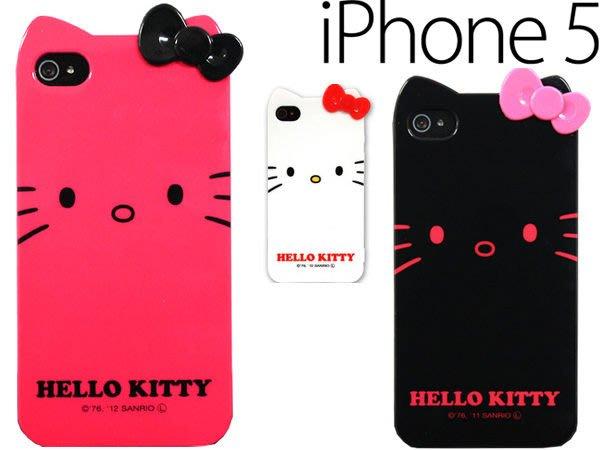 蝦靡龍美【PH064】日本原裝 Hello Kitty 立體蝴蝶結經典貓 保護殼 iPhone 4 4S 三麗鷗正品