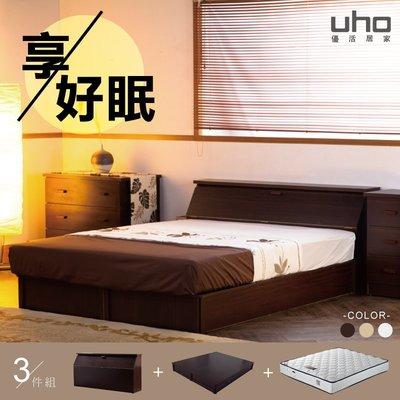 床組【UHO】DA - 和風日式 5尺雙人加大3件房間組(床頭箱+加強床底+天絲乳膠獨立筒)