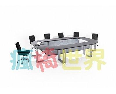 《瘋椅世界》OA辦公家具全系列 訂製高級會議桌 (工作站/主管桌/工作桌/辦公桌/辦公室規劃)27