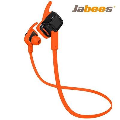 【3C工坊】Jabees BeatING 藍牙4.1運動型防水耳機(橘色)