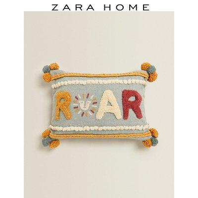 新款寢具抱枕套Zara Home 客廳沙發家用歐式字母刺繡抱枕靠背靠墊套 49656008999