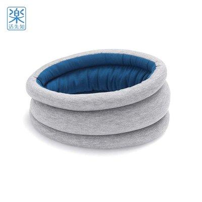 【樂活先知】《代購》美國 Ostrich Pillow 鴕鳥枕 Light 旅行 枕頭 圍脖款