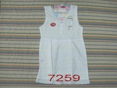 【lucy寶貝窩】一王美 7259 背心  襯裙式 女童內衣~台灣製