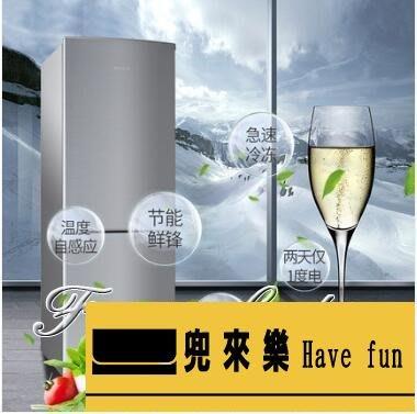 冰箱 節能小冰箱雙門家用兩門冰箱電冰箱小型  NMS 220V電壓【兜來樂】