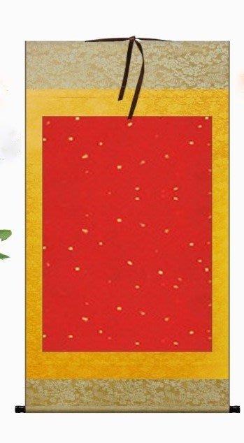 Art in THE【傑儒書畫】兩尺空白掛軸 捲軸 宣紙雙色全綾布掛軸 國畫書法 60cmx126cm