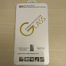HTC M8 Tempered Glass Protector 玻璃貼 (包郵)