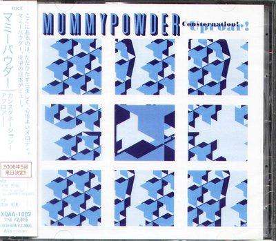 K - Mummypowder - Consternation ! Uproar ! - 日版 CD - NEW