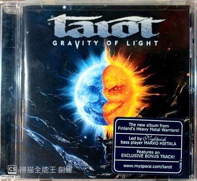 【搖滾帝國】芬蘭重金屬(Heavy Metal)樂團TAROT Gravity of Light 2010發行 進口專輯
